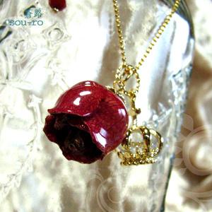 Natural Rose~紅薔薇と王冠~