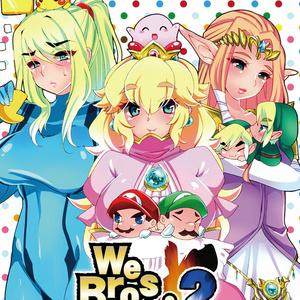 We Bros X2