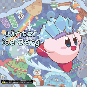 Winter Ice Berg