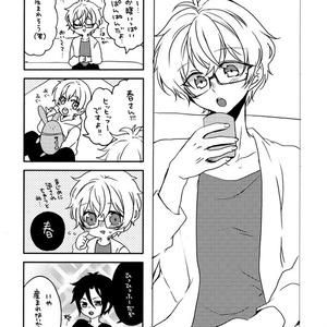 【コヨミ4】ぐらびかぞくととなりのしゅんさん