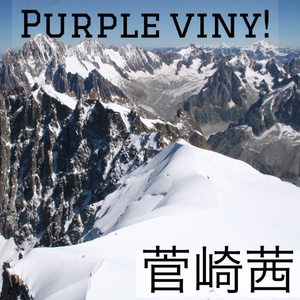 菅崎茜 1st Single「Purple Viny!」