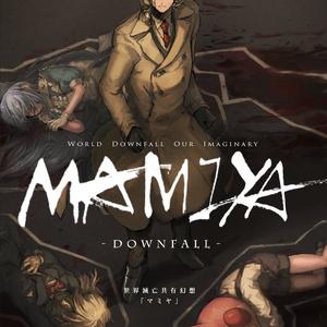 マミヤ -DownFall-
