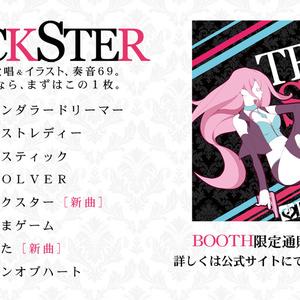 1stアルバム「TRICKSTER」