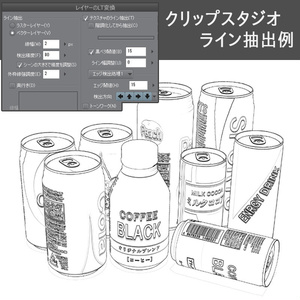 【3D素材】缶飲料セット