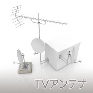 【3D素材】TVアンテナ
