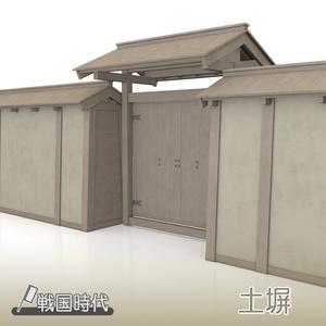 【3D素材】戦国時代 土塀