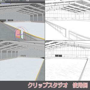 【3D素材】スケートリンク 体育館