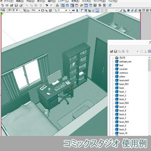 【3D素材】住宅 6畳大人部屋
