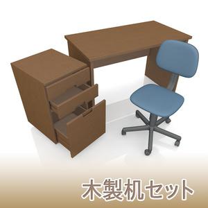 【3D素材】木製机セット