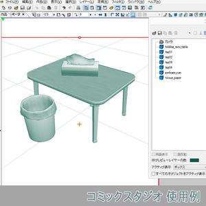 【3D素材】ミニテーブルセット