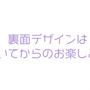 【グッズ】プロフィールカード(プレミアム箔押し仕様/名刺)