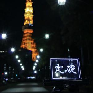 【完全受注生産】光るフィギュアスタンド