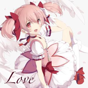【再版】Love(※中綴じ仕様)