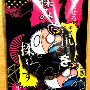 ( ●|●)缶バッジ