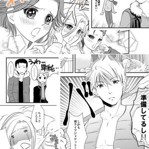 青春18きっぷ(GS3オールキャラ本)