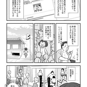 スージョ朝稽古へ行く!