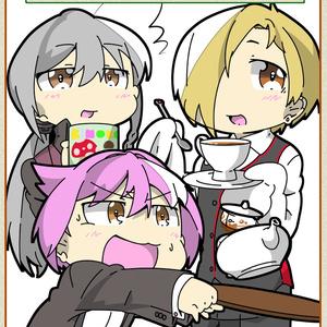 【サンプル】カワイイボクと142'sと学ぶ紅茶学【電子書籍】