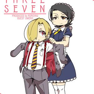 【電子書籍】THREE SEVEN【シンステ6STEP新刊】