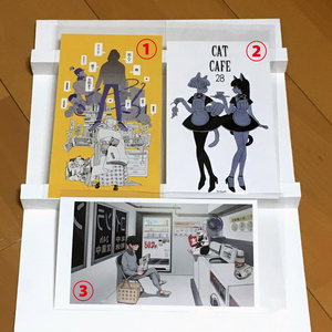 大判イラストカード(全3種)