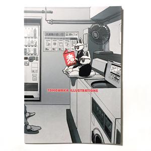 """イラスト本「煮」 / illustrations book""""NI"""""""