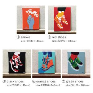 原画 靴シリーズ/original picture