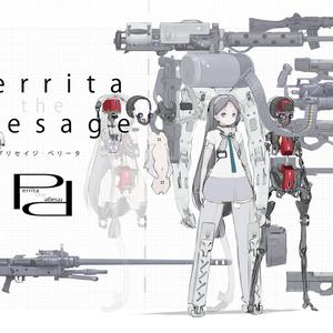 プリセイジ・ペリータ Perrita the Presage  ver1.19N