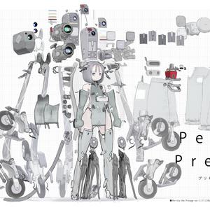 プリセイジ・ペリータ Perrita the Presage  データ追加パック vol.7