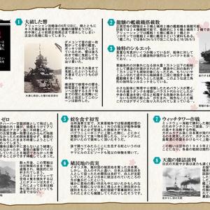 鉄底海峡に響く凱歌(上)艦これWW2クロニクル・ソロモン編