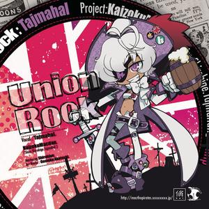 Union Rock