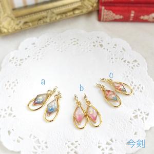 ◆刀ミュ 阿津賀志山異聞◆ ダイヤイヤリング・ピアス