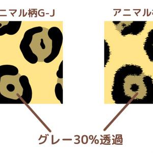 アニマル柄ブラシセット/クリスタ