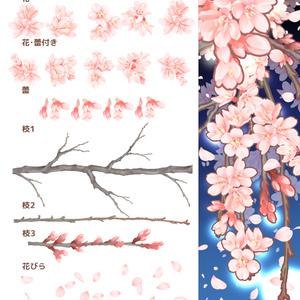 桜ブラシセット2/カラー/クリスタ