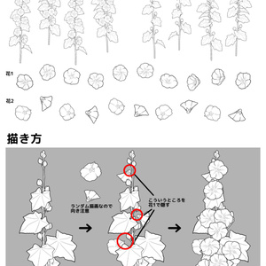 立葵ブラシセット グレー/クリスタ
