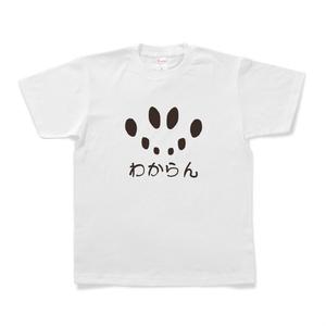 ジャガーさんTシャツわからん