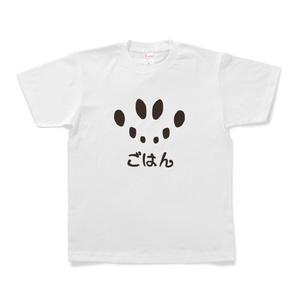 ジャガーさんTシャツごはん