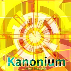 Kanonium