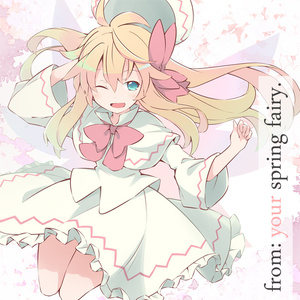 [UFCD-0046] from: your spring fairy.