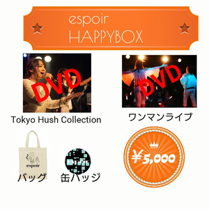 HAPPYBOX¥5,000