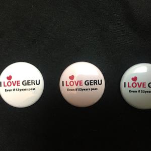 I LOVE GERU pinバッジ(25mm)