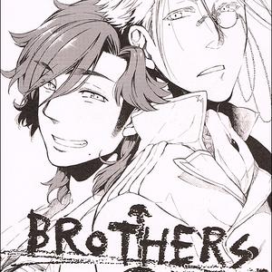 兄弟-BROTHERS- コミックス収録版 2