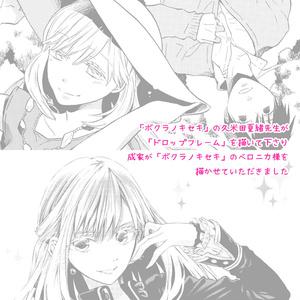 ゆうやけ vol.2