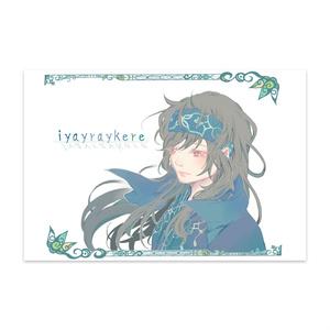 アイヌの乙女(ポストカード)