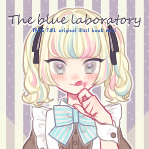 イラスト本「The blue laboratory」