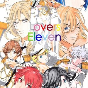 うたプリ本LoversEleven