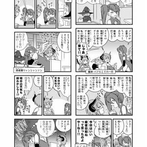 ぜろどらま!ぷらす新春快楽号