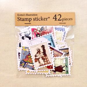 切手風シール 42枚セット