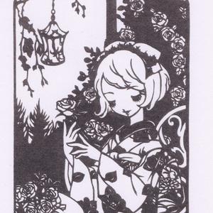 創作切り絵ポスター(A5) (しょうび)