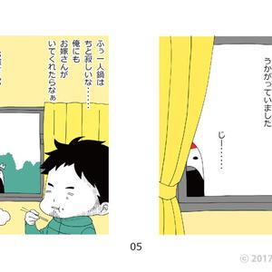 【紙版】ツル吉の恩返し