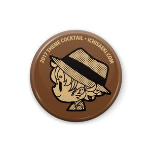 【缶バッチ】帽子の男性