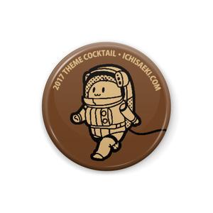 【缶バッチ】宇宙飛行士